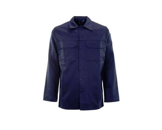 Portwest Weld- Tex FR Jacket - FR530Q