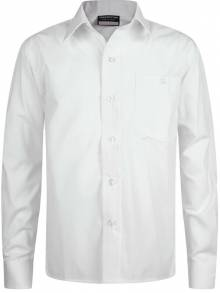Long Sleeve Boys Shirt - Twin Pack